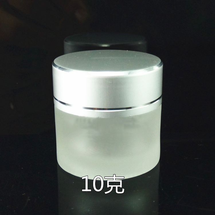 10g Frosted Mini Glass Jars With Aluminum Lid Small Glass