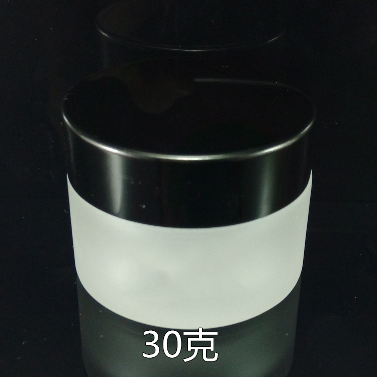 1 Oz Cosmetic Cream Jar Frosted Glass Cream Jar With