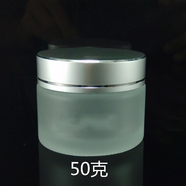 Wholesale 50g Clear Frosted Glass Cream Jar,cosmetic Glass